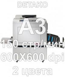 Ризограф RISO MF9350