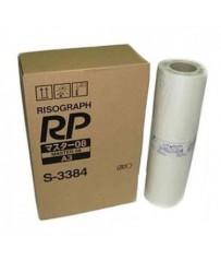 Мастер-пленка S-3384 RP-HD (200 кадров)