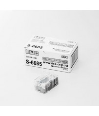 Скобы ComColor Staple 50