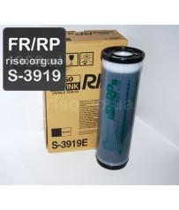 Краска для ризографа черная S-3919E FR/RP (1000мл)