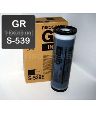 Краска для ризографа черная S-539 GR (1000мл)