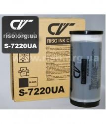 Краска для ризографа черная S-7220UA CV (800мл)