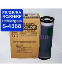 Фарба FR / GR / RA / RC / RN / RP / V8000 синя BLUE S-4388E (1000мл)