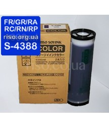 Краска FR/GR/RA/RC/RN/RP/ V8000 синяя BLUE S-4388E(1000мл)