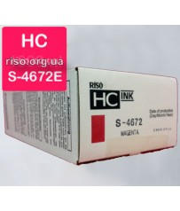 Краска HC маджента RISO MAGENTA S-4672E(1000мл)