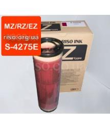 Color ink MZ/RZ/EZ RED S-4275E (1000ml)