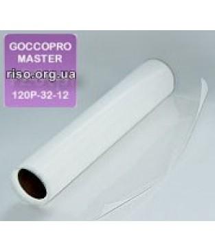 Мастер-пленка GOCCOPRO 120P-32-12