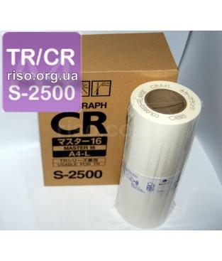 Мастер-пленка S-2500 TR/CR (235 кадров)