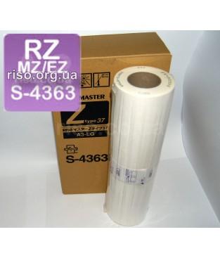 Мастер-пленка S-8131E Type37 RZ/MZ/EZ (220 кадров)