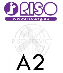 Обслуговування різографа А2