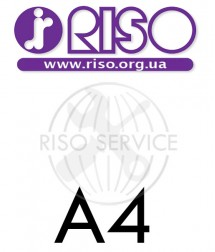 Обслуживание ризографа А4/B4