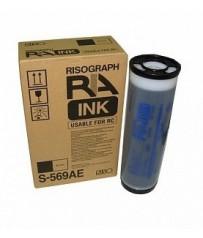 Краска для ризографа S-569 RA/RC (200 кадров)