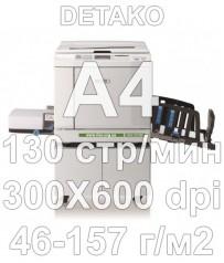 Ризограф RISO  SF5030 / SF5050