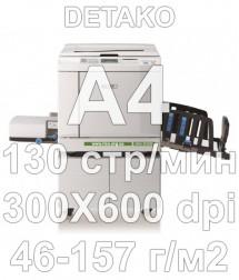 Різограф RISO SF5030 / SF5050