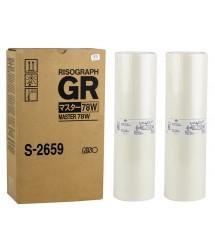Master-film S-2659 GR-HD (200 frames)