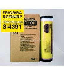 Краска FR/GR/RA/RC/RN/RP/ V8000 желтая YELLOW S-4391E (1000мл)