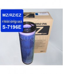 Краска MZ/RZ/EZ синяя BLUE S-7196E (1000мл)