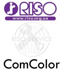 Обслуживание ComColor