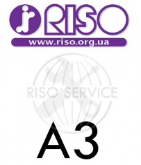 Обслуживание ризографа А3