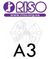 Обслуговування різографа А3